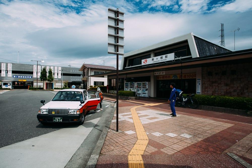 Komagane Station