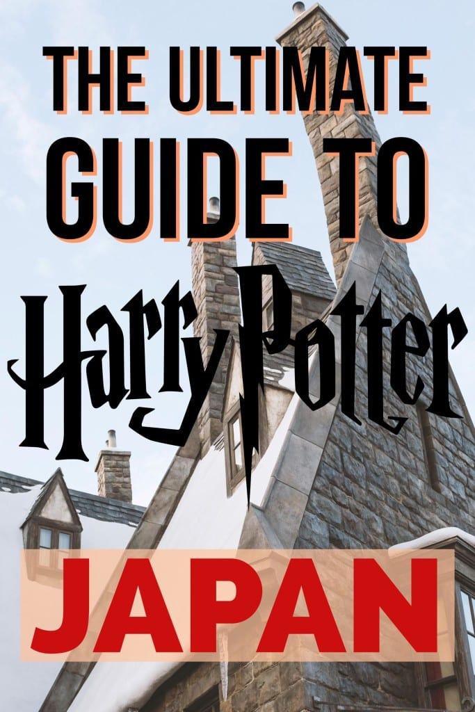 Guide to Harry Potter World Japan