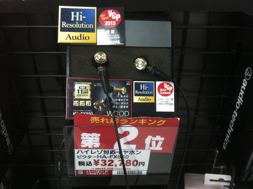 A Weekend in Tokyo: Yodobashi Headphones