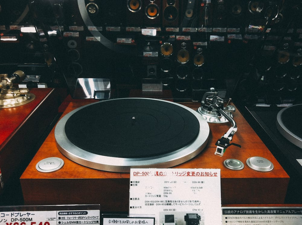A Weekend in Tokyo: Yodobashi Record Player