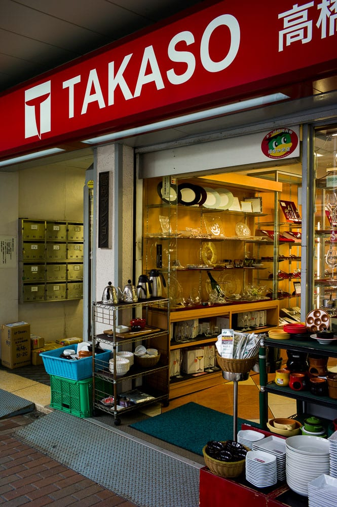 Where to shop in Kappabashi Kitchen Town: Takaso