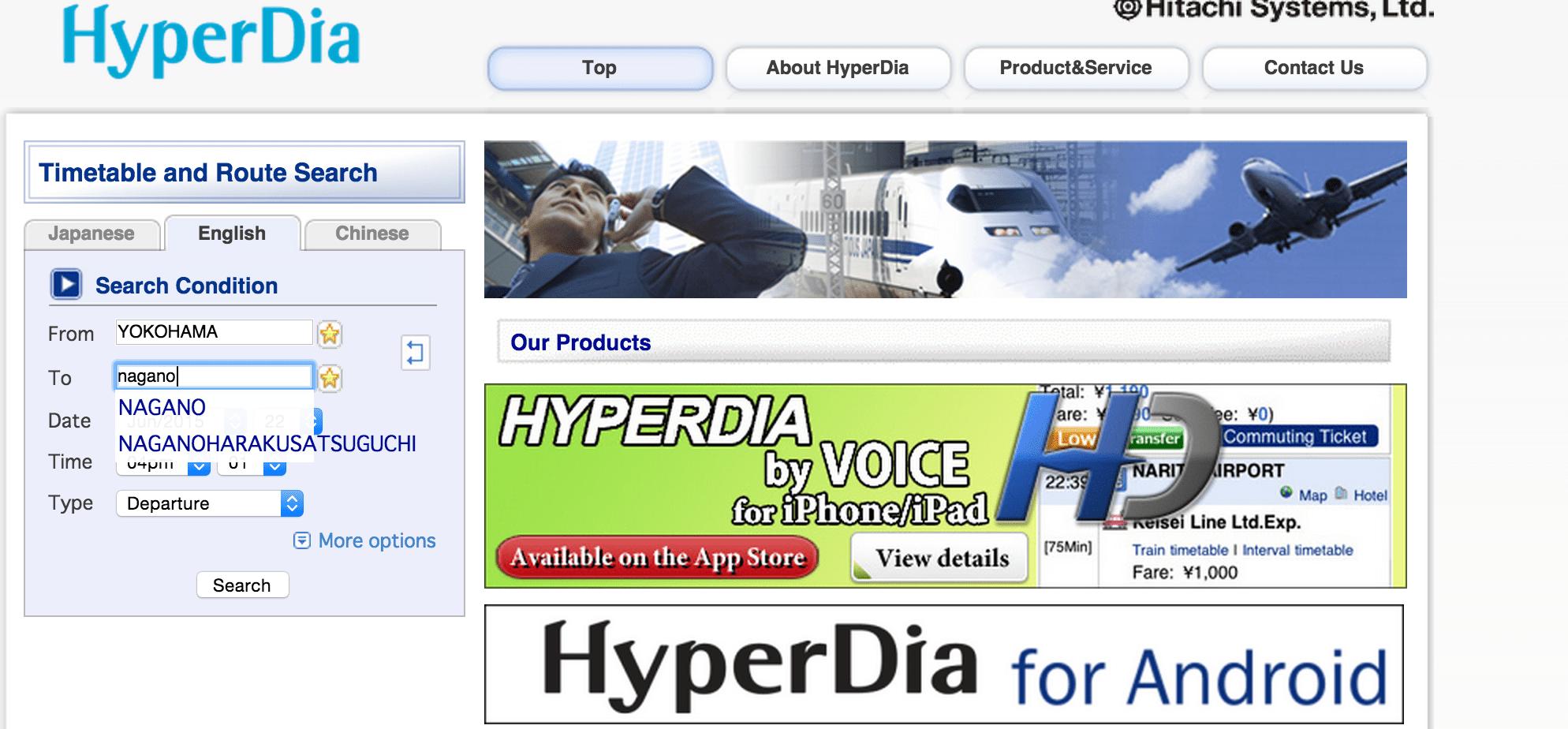 How to Use Hyperdia