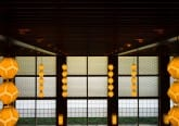Save the Hotel Okura Tokyo