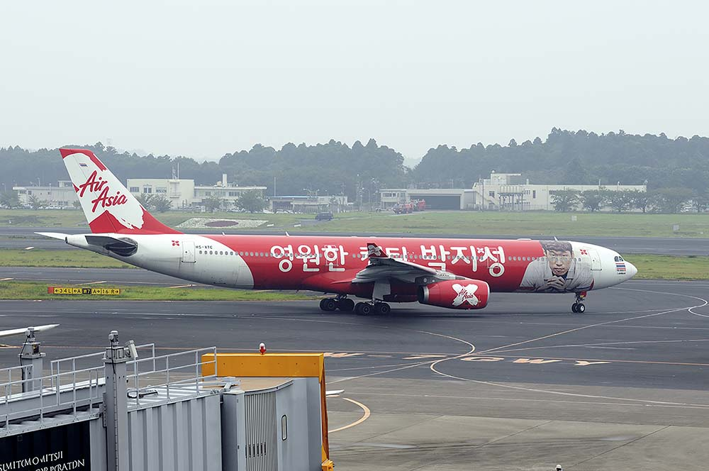 is airasia safe?