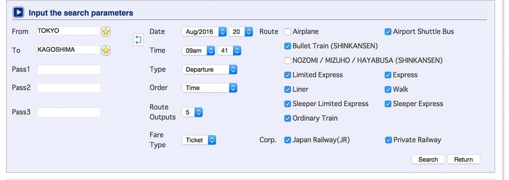 Tokyo to Kagoshima Shinkansen
