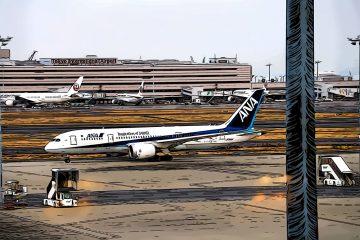 Haneda or Narita Airport