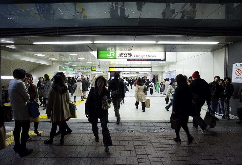 Shibuya Station guide