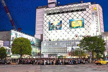 Shibuya Station Guide