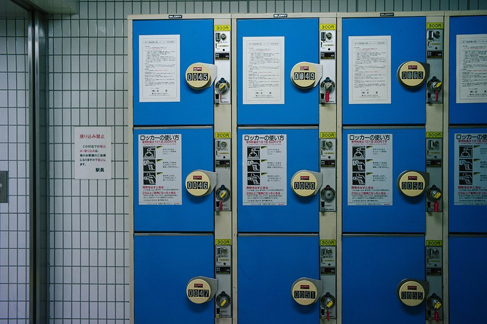 The Best Coin Lockers and Luggage Storage in Shibuya Station