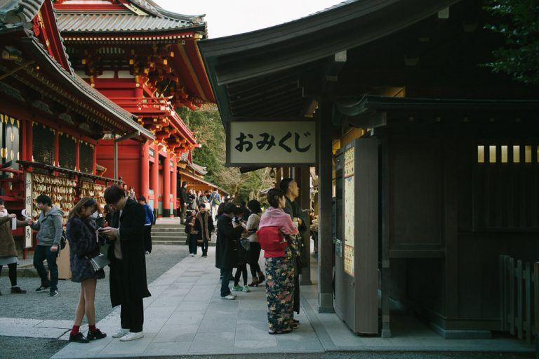 How to Get From Tokyo to Kamakura Stat